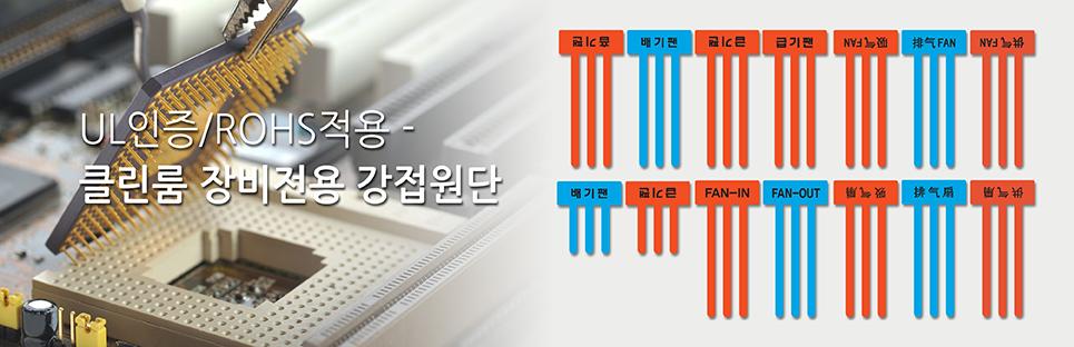 신상품소개 04